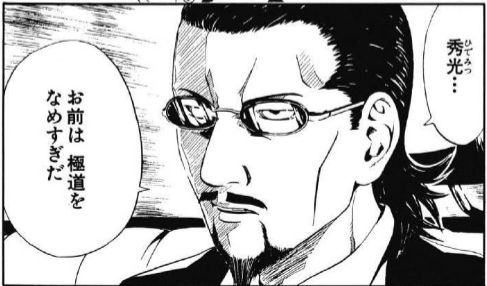 f:id:manga-diary:20210501231355p:plain