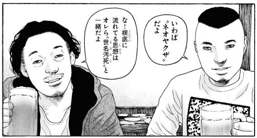 f:id:manga-diary:20210502161202p:plain
