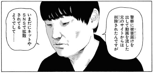 f:id:manga-diary:20210502161232p:plain