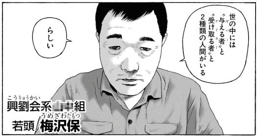 f:id:manga-diary:20210502162947p:plain