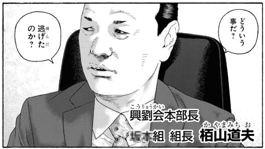 f:id:manga-diary:20210502171640p:plain