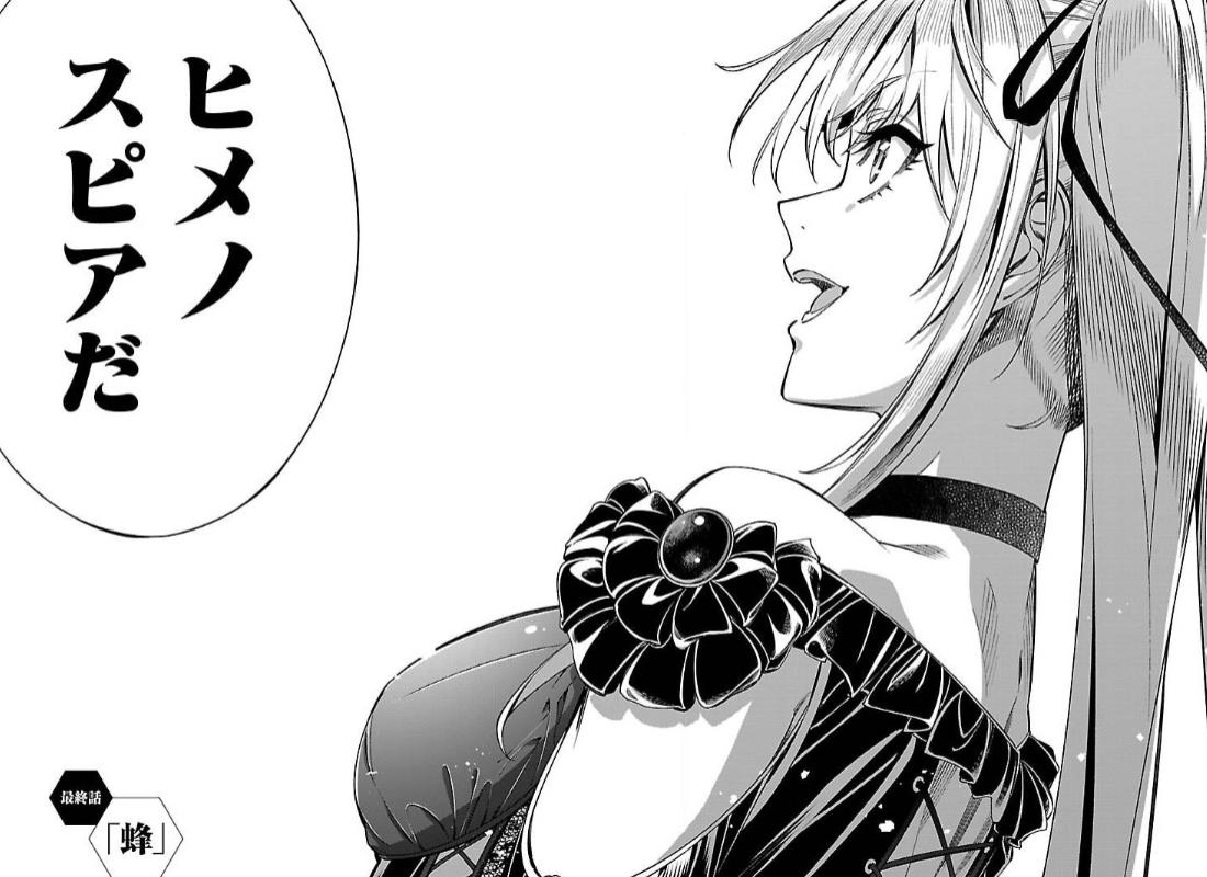 f:id:manga-diary:20210503130323p:plain