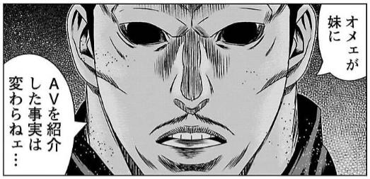 f:id:manga-diary:20210505205334p:plain