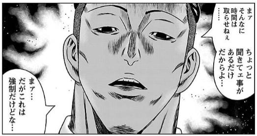f:id:manga-diary:20210505211308p:plain
