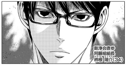 f:id:manga-diary:20210506001546p:plain