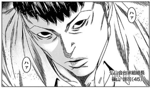 f:id:manga-diary:20210506001600p:plain