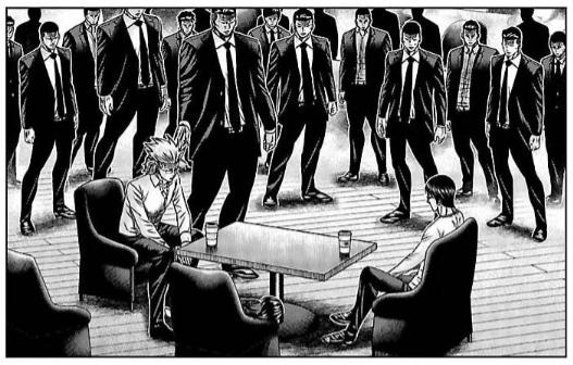 f:id:manga-diary:20210506001630p:plain