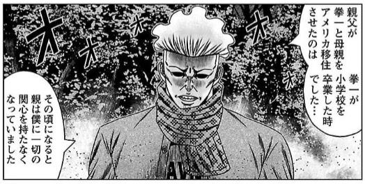 f:id:manga-diary:20210506001905p:plain