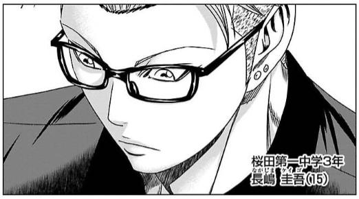 f:id:manga-diary:20210506191911p:plain