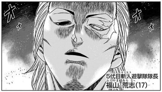 f:id:manga-diary:20210506223818p:plain