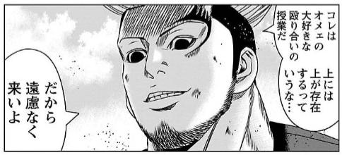 f:id:manga-diary:20210506224131p:plain