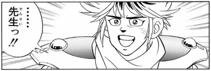 f:id:manga-diary:20210508135712p:plain
