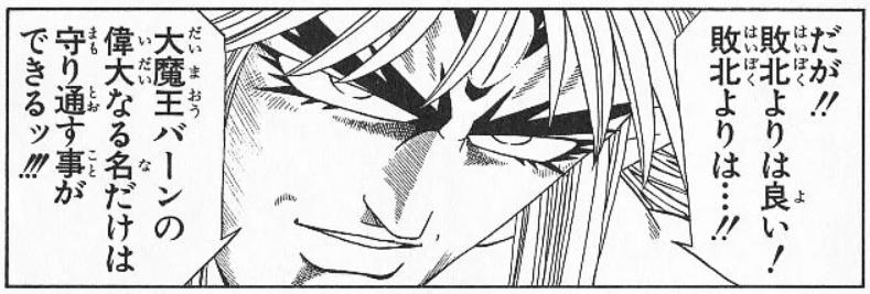 f:id:manga-diary:20210508215301p:plain