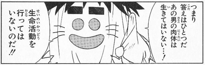f:id:manga-diary:20210508221514p:plain