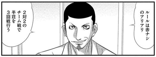 f:id:manga-diary:20210509143727p:plain