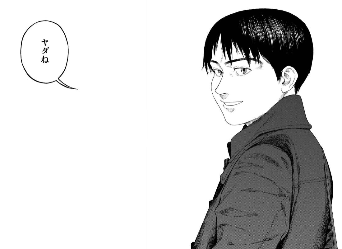 f:id:manga-diary:20210509224859p:plain