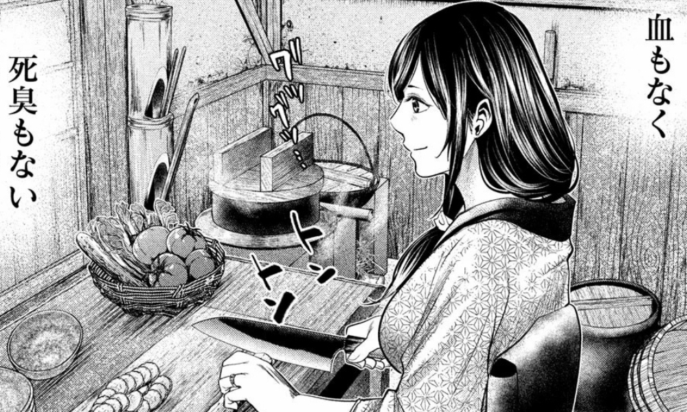 f:id:manga-diary:20210510165411j:plain