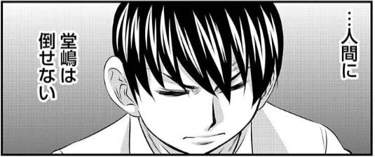 f:id:manga-diary:20210511053244p:plain
