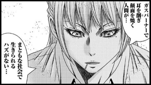f:id:manga-diary:20210511181335p:plain