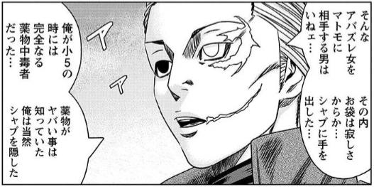 f:id:manga-diary:20210511185205p:plain