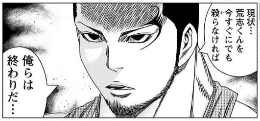 f:id:manga-diary:20210512104233p:plain
