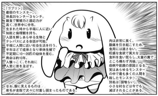 f:id:manga-diary:20210514042541p:plain