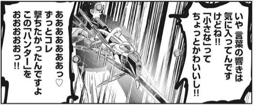 f:id:manga-diary:20210515142802p:plain