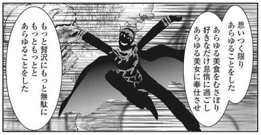 f:id:manga-diary:20210515144303p:plain