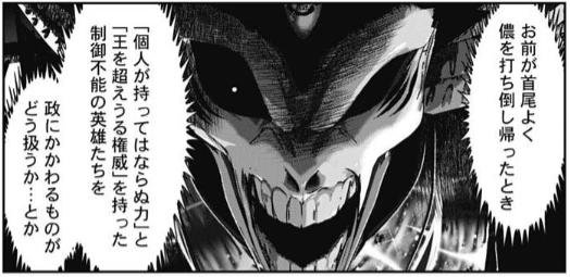 f:id:manga-diary:20210518031931p:plain