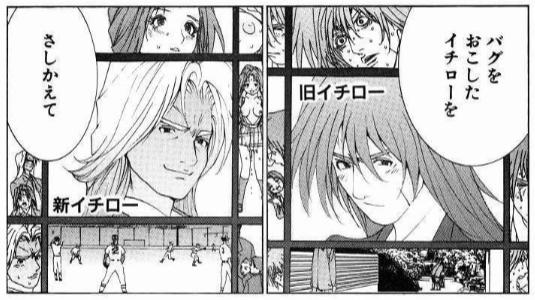 f:id:manga-diary:20210524130259p:plain