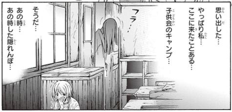 f:id:manga-diary:20210526013702p:plain