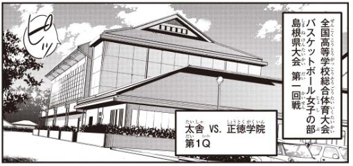 f:id:manga-diary:20210528200414p:plain