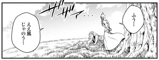 f:id:manga-diary:20210618085911p:plain