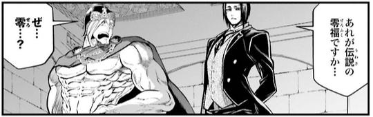 f:id:manga-diary:20210618085931p:plain