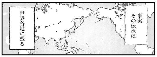 f:id:manga-diary:20210618085945p:plain
