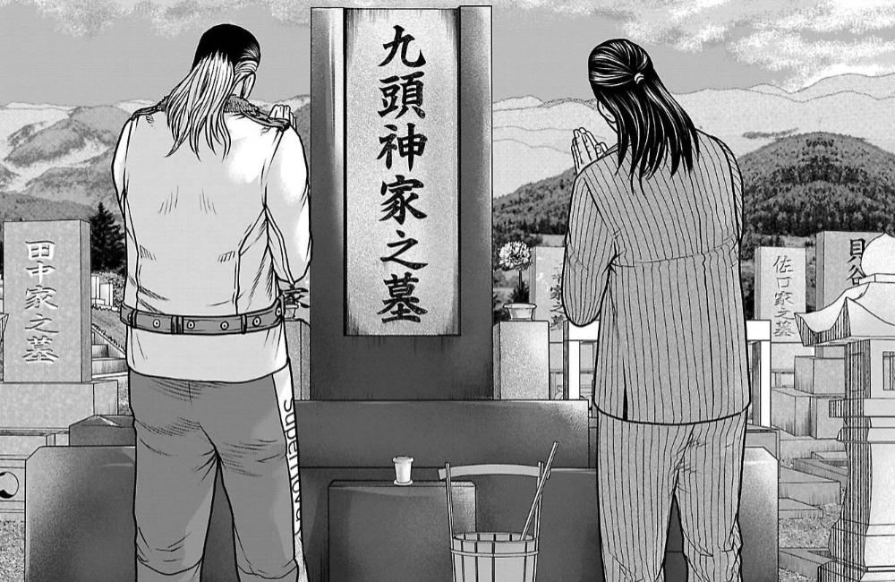 f:id:manga-diary:20210618090902j:plain