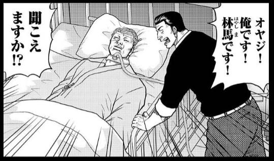 f:id:manga-diary:20210618182236p:plain
