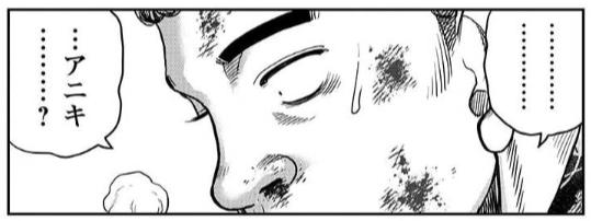 f:id:manga-diary:20210618184530p:plain