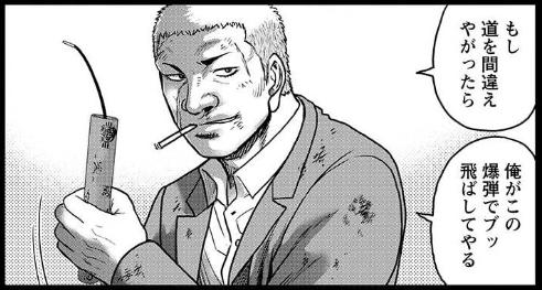 f:id:manga-diary:20210618185015p:plain