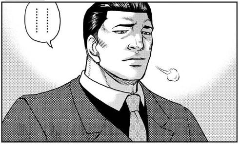 f:id:manga-diary:20210618185854p:plain