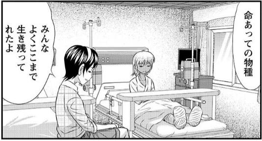 f:id:manga-diary:20210619001555p:plain