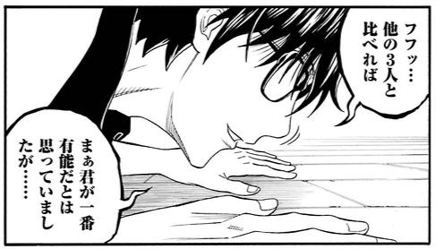 f:id:manga-diary:20210623150731p:plain