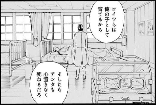 f:id:manga-diary:20210623150837p:plain