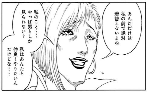 f:id:manga-diary:20210624105709p:plain