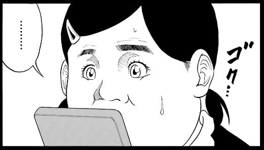 f:id:manga-diary:20210624221725p:plain