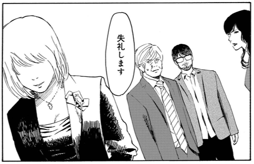 f:id:manga-diary:20210626233409p:plain