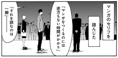 f:id:manga-diary:20210626233708p:plain