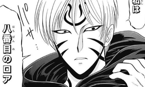 f:id:manga-diary:20210627172529p:plain