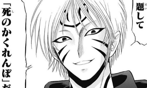 f:id:manga-diary:20210627172544p:plain
