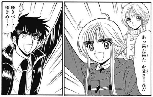 f:id:manga-diary:20210628141337p:plain